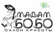 Дизайн логотипа 64 - kwork.ru