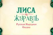 Разработка игры 43 - kwork.ru