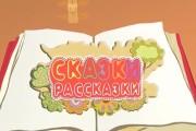 Разработка игрового концепта рекламной игры, мобильные платформы 10 - kwork.ru