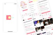 Дизайн одного экрана приложения Android или iOS 11 - kwork.ru