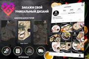 Оформление Инстаграма 76 - kwork.ru