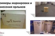 Создание красивой презентации 23 - kwork.ru