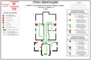 План эвакуации 15 - kwork.ru