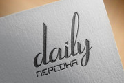 Брендинг под ключ 15 - kwork.ru