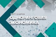 Создам обложку на книгу 114 - kwork.ru