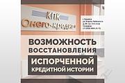 Дизайн для Инстаграм 78 - kwork.ru