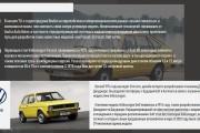 Презентация в Power Point, Photoshop 176 - kwork.ru