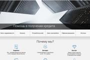 Копирование сайтов практически любых размеров 54 - kwork.ru