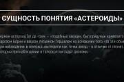 Разработка стильных презентаций 20 - kwork.ru