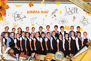 Общая фотография класса в художественном оформлении 7 - kwork.ru