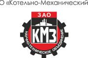 Создание фирменного стиля 9 - kwork.ru