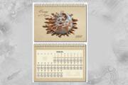 Дизайн - макет любой сложности для полиграфии. Вёрстка 106 - kwork.ru