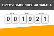 Пришлю 11 изображений на вашу тему 49 - kwork.ru
