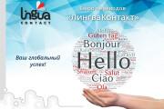Дизайн презентации 36 - kwork.ru