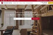 WordPress - натяжка с верстки HTML 29 - kwork.ru