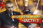 Сделаю креативное превью или обложку для видеоролика на YouTube 38 - kwork.ru