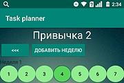 Создам android приложение 75 - kwork.ru