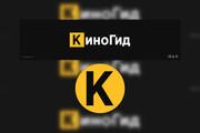 Профессиональное оформление вашей группы ВК. Дизайн групп Вконтакте 144 - kwork.ru