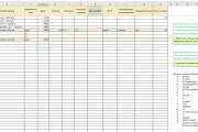 Excel формулы, сводные таблицы, макросы 104 - kwork.ru