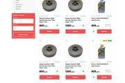 Дизайн сайтов в Figma. Веб-дизайн 44 - kwork.ru