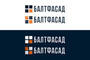 Ваш новый логотип. Неограниченные правки. Исходники в подарок 317 - kwork.ru