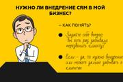 Создание сайтов на конструкторе сайтов WIX, nethouse 120 - kwork.ru