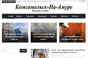 Создам Сми сайт любого региона, автонаполение 12 - kwork.ru