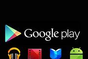 Загрузка приложения в Google Play 20 - kwork.ru