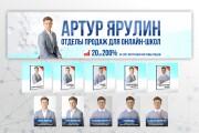 Оформлю ваше сообщество ВК 58 - kwork.ru
