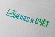 Создам логотип - Подпись - Signature в трех вариантах 94 - kwork.ru