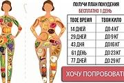 Тизеры 200 на 200. Кол-во 20 штук 18 - kwork.ru