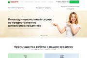 WordPress - натяжка с верстки HTML 32 - kwork.ru
