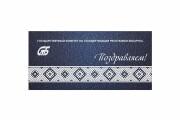 Сделаю открытку 234 - kwork.ru
