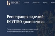Создам Логотип для вашего Сайта + Favicon в подарок 6 - kwork.ru