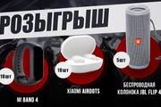 Сделаю 1 баннер статичный для интернета 63 - kwork.ru