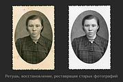 Реставрация, ретушь, восстановление старых фотографий 7 - kwork.ru