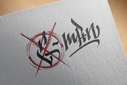 Логотип в стиле леттеринг 133 - kwork.ru