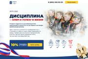 Вёрстка сайтов по доступной цене 244 - kwork.ru