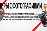 Сделаю креативный баннер любых размеров 39 - kwork.ru