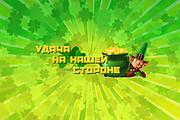 Шапка для канала YouTube 113 - kwork.ru