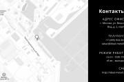Стильный дизайн презентации 592 - kwork.ru