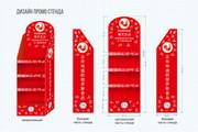 Дизайн наружной рекламы 79 - kwork.ru