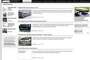 Скопирую любой сайт в html формат 93 - kwork.ru