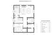 Планировочное решение вашего дома, квартиры, или офиса 124 - kwork.ru