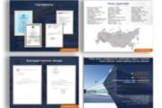 Сделаю презентацию в MS PowerPoint 258 - kwork.ru