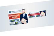Создам 3 уникальных рекламных баннера 184 - kwork.ru