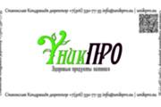 Визитки здесь и сейчас 8 - kwork.ru