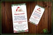Наружная реклама 128 - kwork.ru