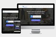 Корпоративный сайт на Nethouse 12 - kwork.ru