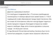 Напишу оригинальное поздравление на любой праздник 16 - kwork.ru